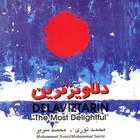 ایران، ایران - محمد نوری