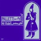 آقای بنفش - گروه پالت