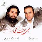 تصنیف «ایران» - سینا سرلک