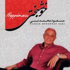 آدم برفی - مسعود محمد نبی