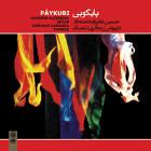 درآمد - حسین علیزاده