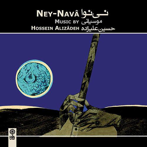 نی نوا - حسین علیزاده
