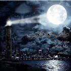 مهتاب تو فانوس - رضا یزدانی