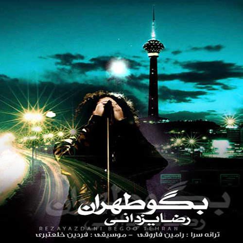 بگو تهران