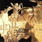 شاهنامه خوانی 1 (کرمانشاهان) - محمدرضا درویشی