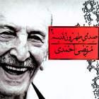 دم گاراژ بودم - مرتضی احمدی
