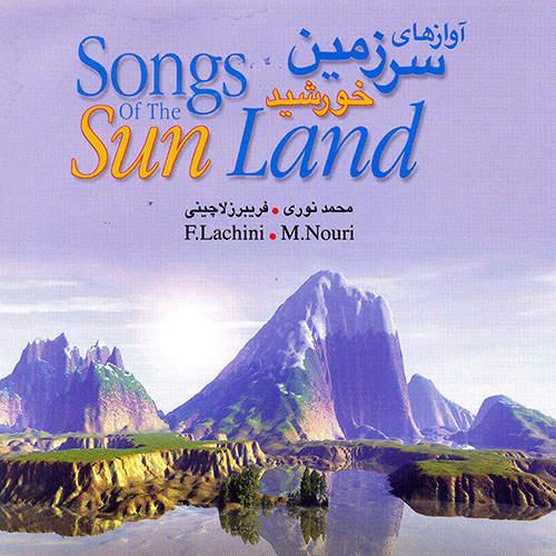آوازهای سرزمین خورشید - محمد نوری