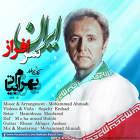 ایران سرافراز - بهرام بیات