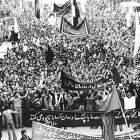 من ایران است آرمانم - محمد گلریز
