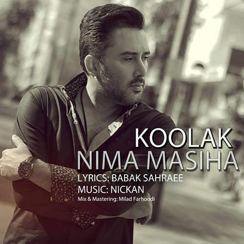 کولاک - نیما مسیحا