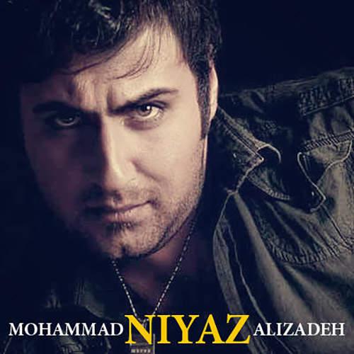 نیاز - محمد علیزاده