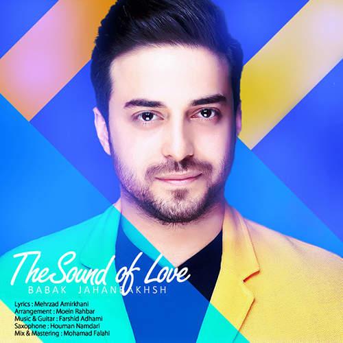 صدای عشق - بابک جهانبخش