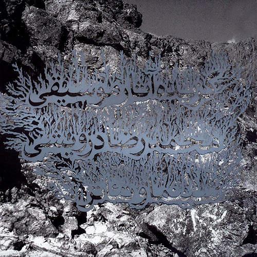 گزیده آثار موسیقی محمد رضا درویشی سینما و تئاتر 2 - محمدرضا درویشی