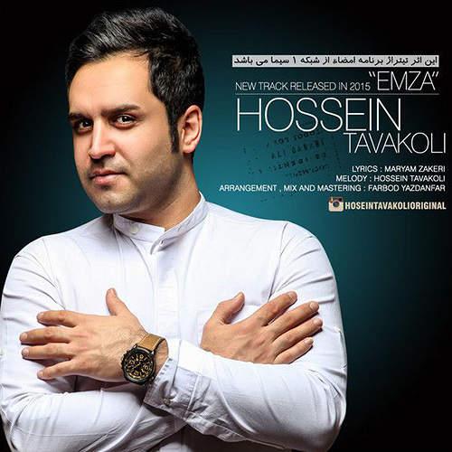 امضا - حسین توکلی