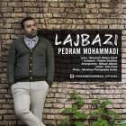 لجبازی - پدرام محمدی