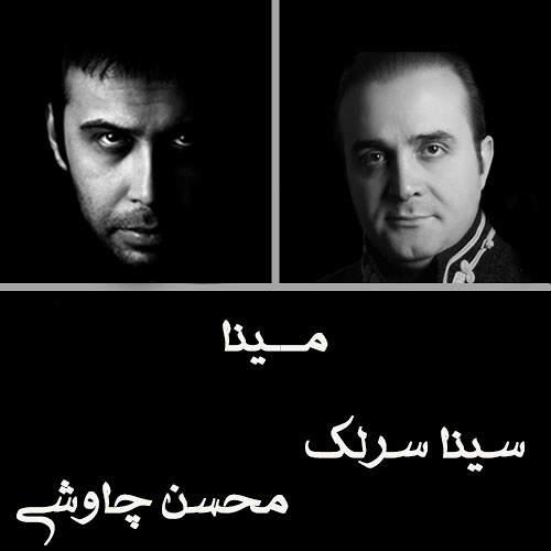 مینا - سینا سرلک و محسن چاوشی