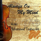 Always On My Mind - محمد تقاضایی