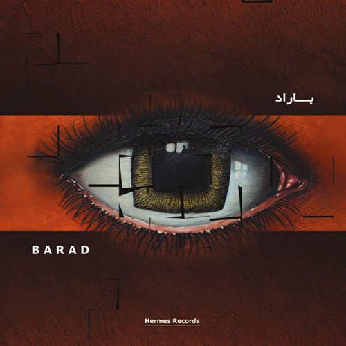 باراد - گروه باراد