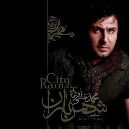 شهر باران - محمد علیزاده
