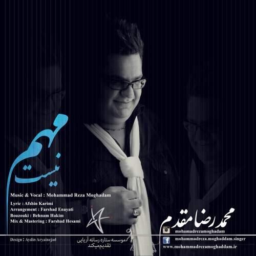 مهم نیست - محمدرضا مقدم