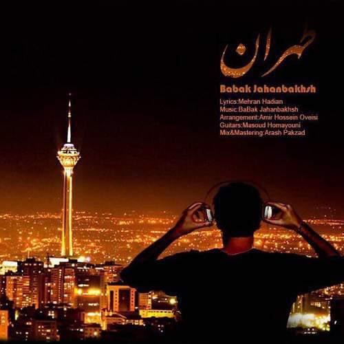 طهران - بابک جهانبخش