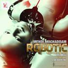 رباتیک - مهدی مقدم