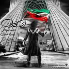 ای ایران - رضا یزدانی