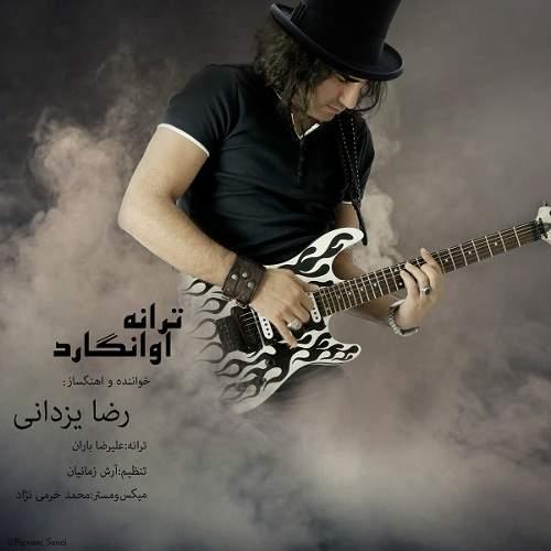 آوانگارد - رضا یزدانی