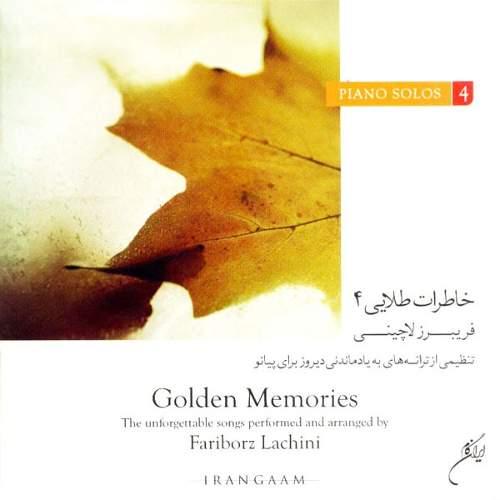 خاطرات طلایی 4 - فریبرز لاچینی