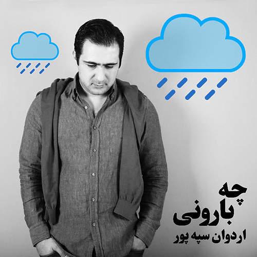 چه بارونی - اردوان سپه پور