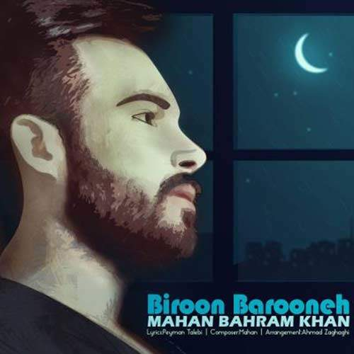 بیرون بارونه - ماهان بهرام خان