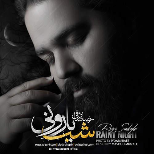شب بارونی - رضا صادقی