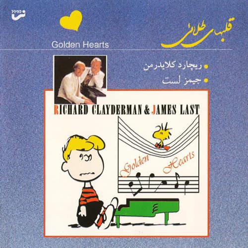 قلبهای طلایی - James Last و ریچارد کلایدرمن