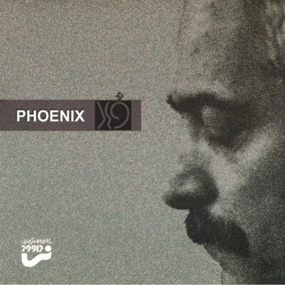 PHOENIX - فرهاد مهراد