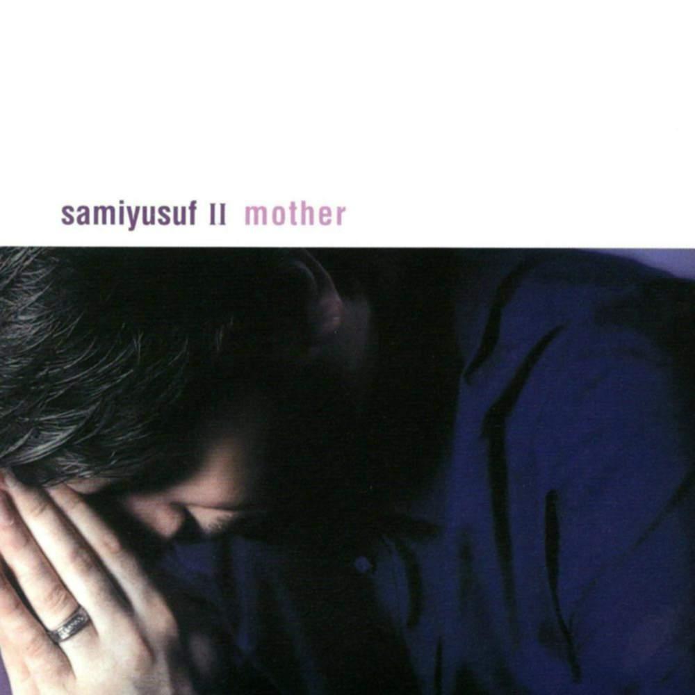 مادر - سامی یوسف