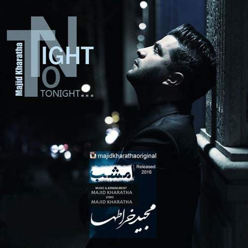 امشب - مجید خراطها