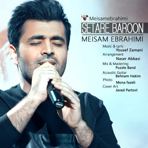 ستاره بارون - میثم ابراهیمی