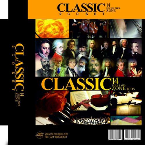 آثار برگزیده کلاسیک - PAGANINI - گروهی از هنرمندان