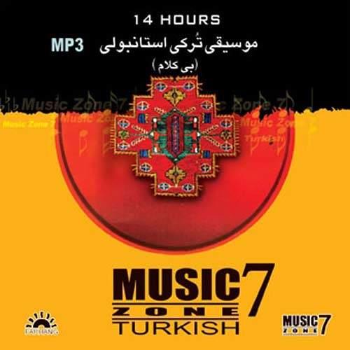 موسیقی ترکی استانبولی - Cengiz 3 - گروهی از هنرمندان