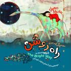 Musiclullaby 01 - گروهی از هنرمندان