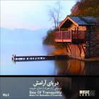 Moonlight Sonata - گروهی از هنرمندان