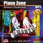 Nocturne - ریچارد کلایدرمن