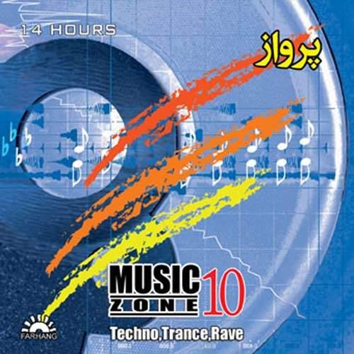 پرواز - Sash-Best Remixes - گروهی از هنرمندان