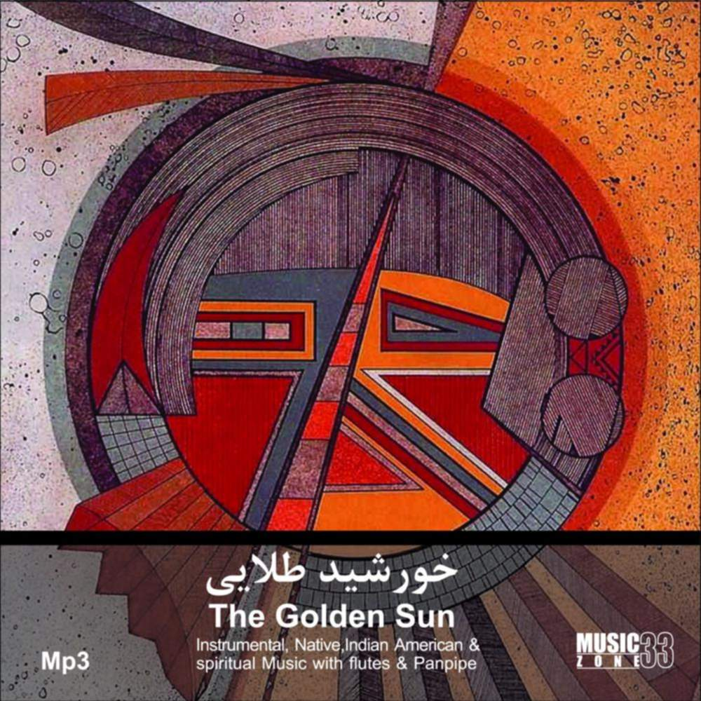 خورشید طلایی 7 - گروهی از هنرمندان