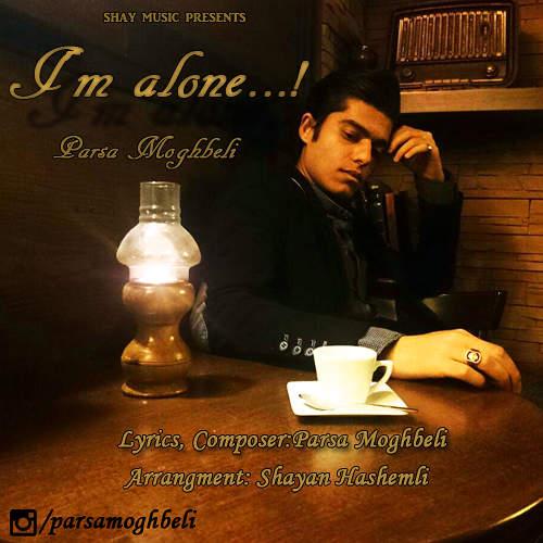 تنهام - پارسا مقبلی