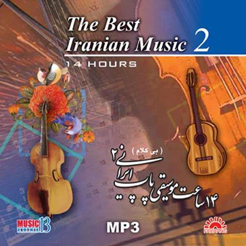 پاپ ایرانی 2 - Violin-Jazz - گروهی از هنرمندان