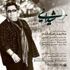 شیدایی ( تیتراژ ) - محمدرضا مقدم