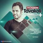 مثبت - حسین توکلی