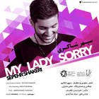 My Lady Sorry - سپهر شاکری