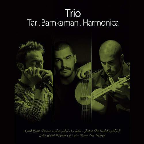 Trio - مصباح قمصری